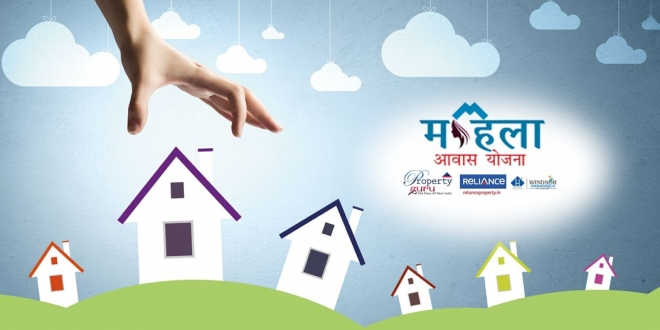 Property Guru And Highend Windsor Paradise In Association With Reliance Properties Launches Mahila Awas Yojna