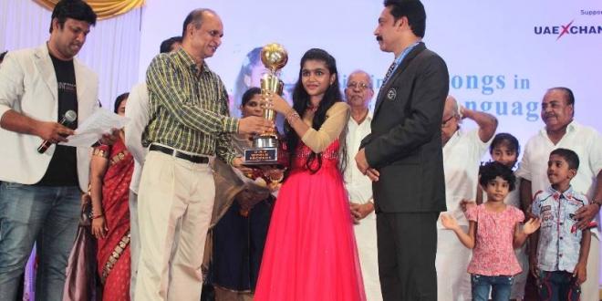 Pooja Prem Attempts Guinness World Record