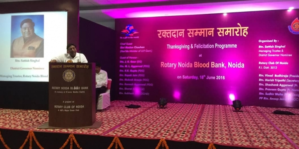 Rotary Club Felicitates Members For Blood Donation