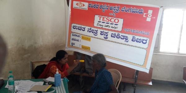 Tesco Bengaluru Supports Sankara Eye Hospital To Enable 430 Free Eye Surgeries