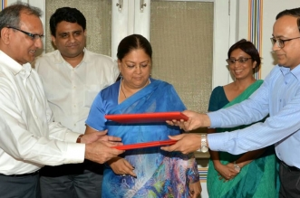 Wadhwani Operating Foundation