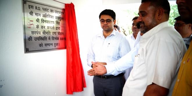 DLF Foundation installs Water purification unit at Village Gugana