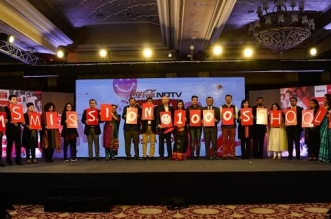 American India Foundation (AIF) and Coca-Cola India Launches 'SMS Mission Recycling' to Sensitize School Children on Waste Management and Recycling