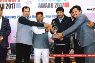 UAE Exchange India Won Innov and Eminent Award 2017 for CSR