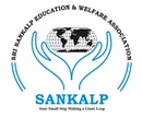 Sri Sankalp Education & Welfare Asociation
