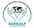 Sri Sankalp Education & Welfare Asociation