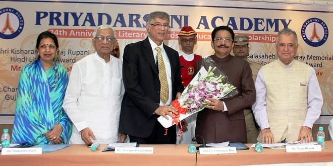 Priyadarshni Academy Celebrates 34th Anniversary Literary Awards and Educational Scholarships Program