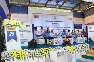 Ambuja Cement's Skill Development Initiative Collaborates With DDU-GKY