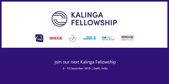 The Kalinga Fellowship