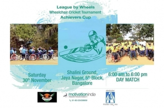 ACHIEVERS CUP Wheelchair Cricket League